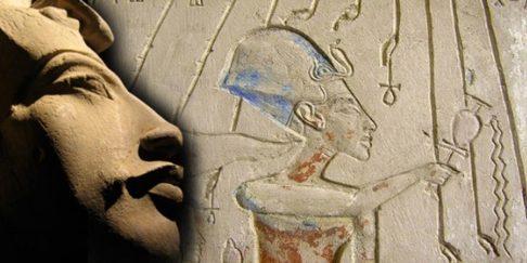 akhenaten 1