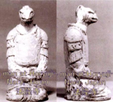 statua Horyuji - Nara Hiroshi Hayashi) rettile