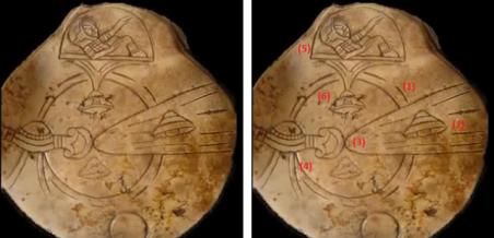 as maya 1
